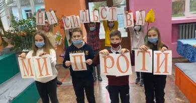 Діти проти насилля