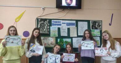 Т.Г.Шевчннко вражає своїми талантами.